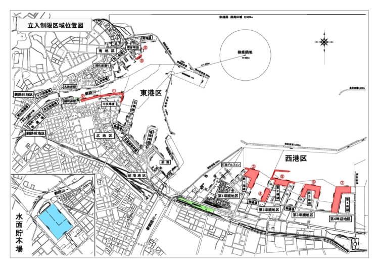 釧路西港立入禁止